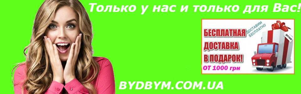Доставка рідких шпалер по всій Україні