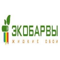 Купити продаж рідкі шпалери Екобарви з доставкою по всій Україні недорого в магазині БудБум