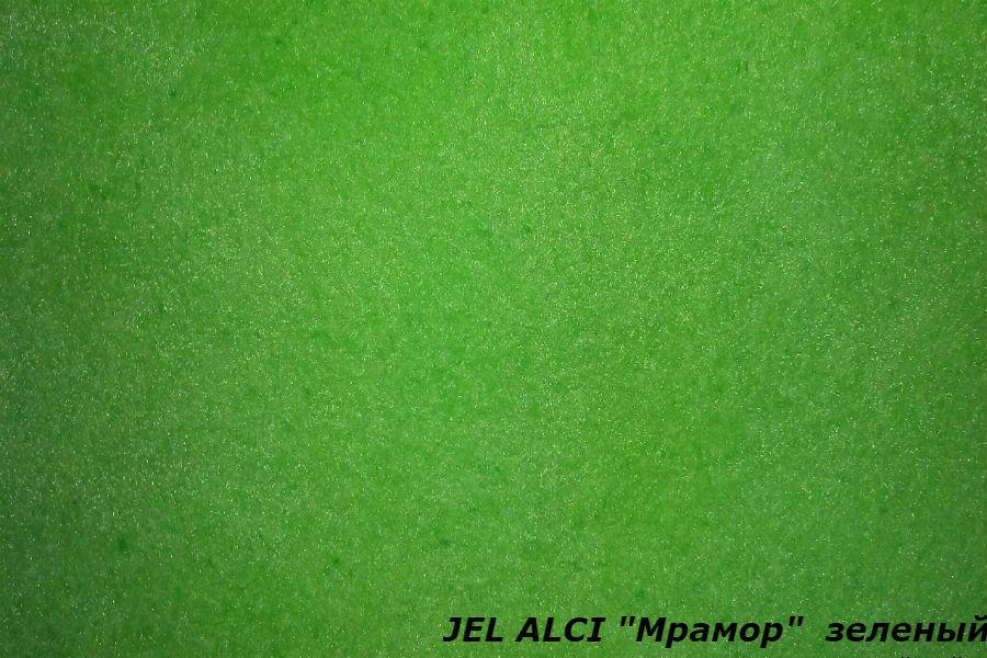 Рідкі шпалери - текстильна штукатурка стін - декоративні шпалери безшовні