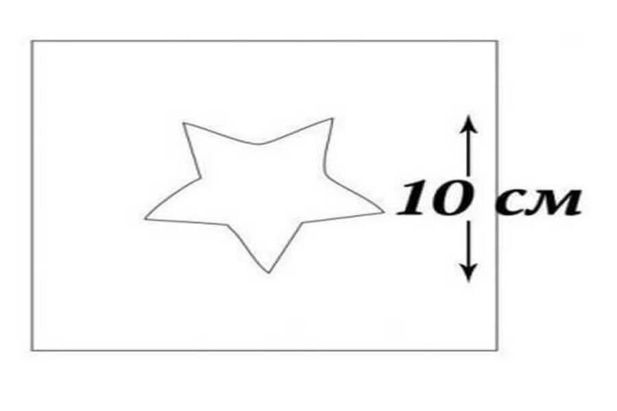 Купити трафарет Зірка 10 х10 см, матеріал прозорий пластик.