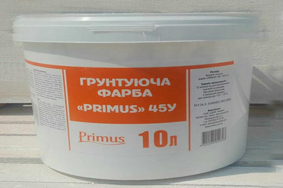 Купити кварцеву грунтівку 10 літрів для рідких шпалер- ціна грунтівки- кварц гру