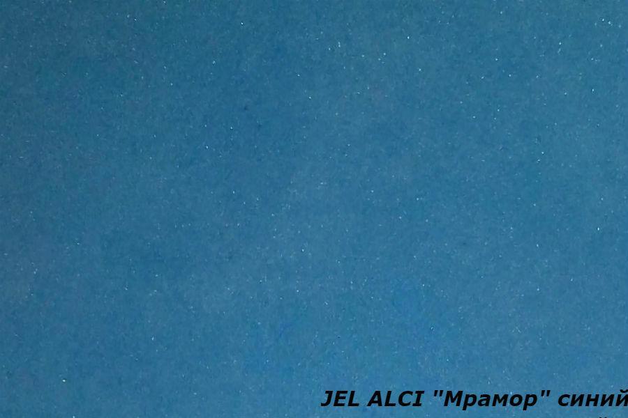 """Рідкі шпалери JELALCI """"Мармур"""" - декоративна штукатурка - рідкі шпалери Київ"""