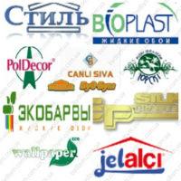 Купити продаж рідкі шпалери з доставкою по всій Україні недорого в інтернет магазині БудБум