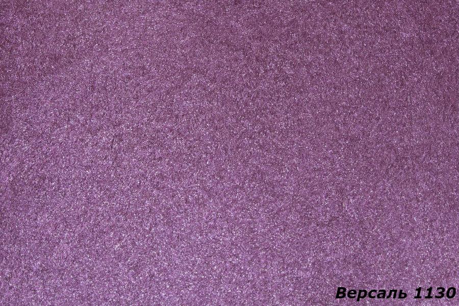 Рідкі шпалери Версаль 1130 фіолетові металізована нитка Ціна 2270 грн - Купити в Києві і Україні