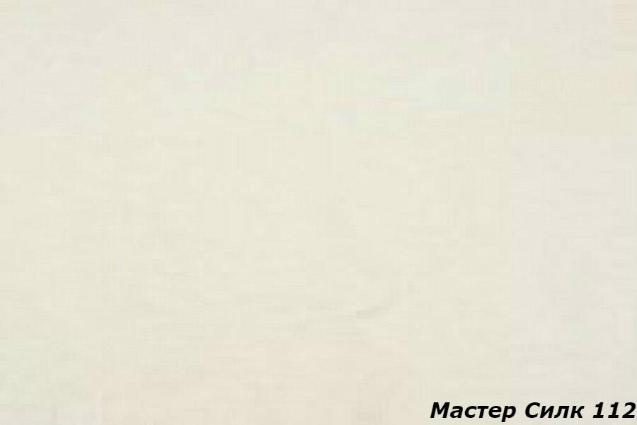 Рідкі шпалери Майстер Сілк 112 бежевий- ціна купити рідкі шпалери Київ