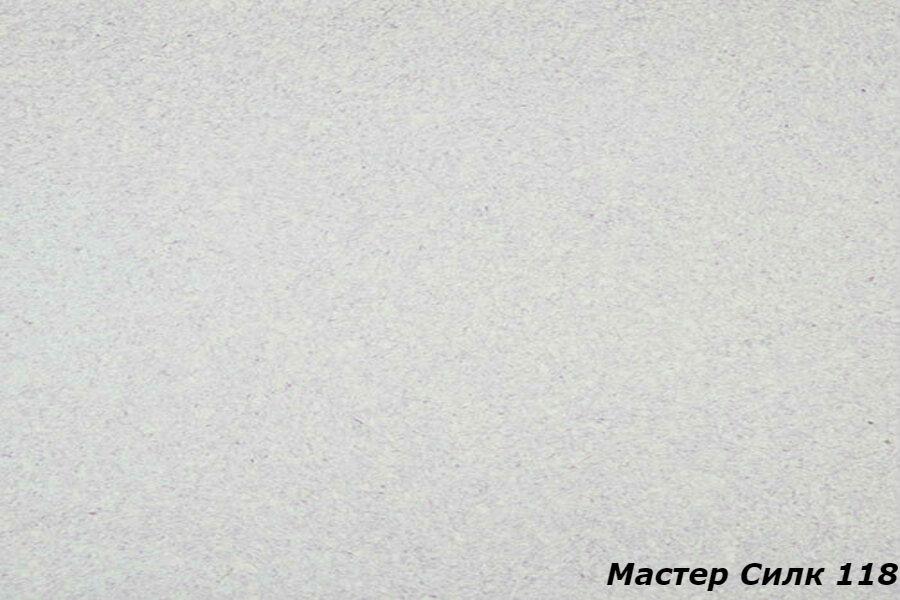 Рідкі шпалери Майстер Сілк 118 колір фіолетовий - ціна купити рідкі шпалери фіолетові Київ