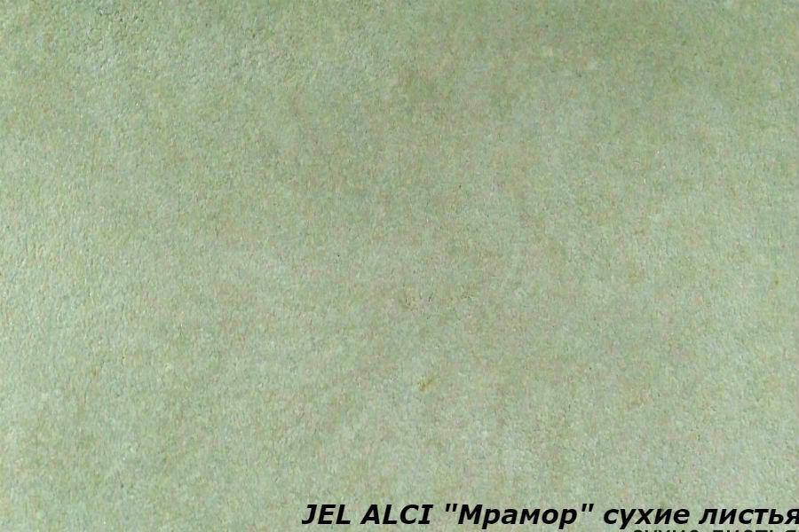 Купити рідкі шпалери JELALCI фото ціна - декор мармур ціна купити Київ