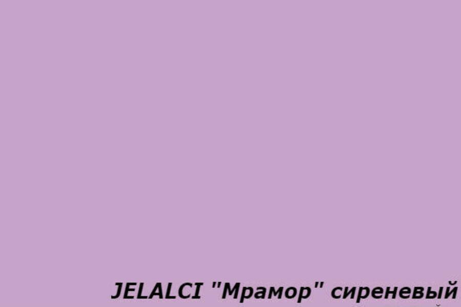 Рідкі шпалери Мармур бузковий Ціна 550 грн - Купити в Києві і Україні