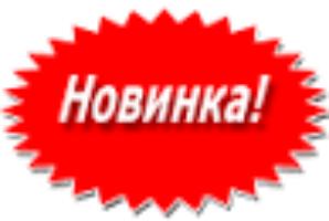 Новинка осінь 2017 ТМ Екобарви нова декоративна добавка Глазур