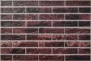 Самоклейка декоративна 3D панель 0144 під цеглу бордовий мікс 700x770x5мм купити в Україні - БудБум
