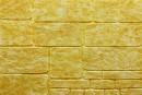Самоклейка декоративна 3D панель 0152 камінь жовтий мармур 700х700х8мм купити в Україні - БудБум