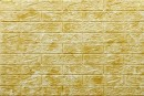 Самоклейка декоративна 3D панель 062 під цеглу бежевий мармур 700x770x5мм купити Київ в Україні - БудБум