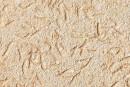 Рідкі шпалери Новий-Тон 26 бежевий колір Ціна 194 грн - Купити в інтернет магазині БудБум доставка по Україні