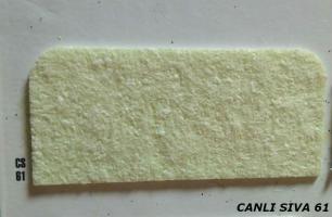 Каталог жидких обоев для стен- жидкие обои на стену фото-обои каталог