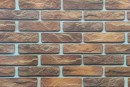 Купити самоклеюча вінілова плитка СВП 201 руда цегла матовий 600х600х1,5мм в Україні. Доступні ціни інтернет магазин Буд-Бум