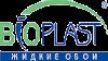 Купити рідкі шпалери від виробника «Біопласт»  інтернет магазин БудБум в Україні